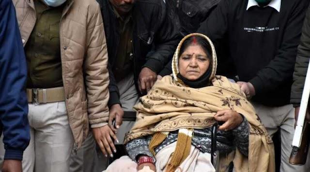 हत्या मामले में अतरी के पूर्व विधायक कुंती देवी को आजीवन कारावास व 50 हजार जुर्माना