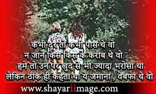 Zindagi shayari in hindi for status