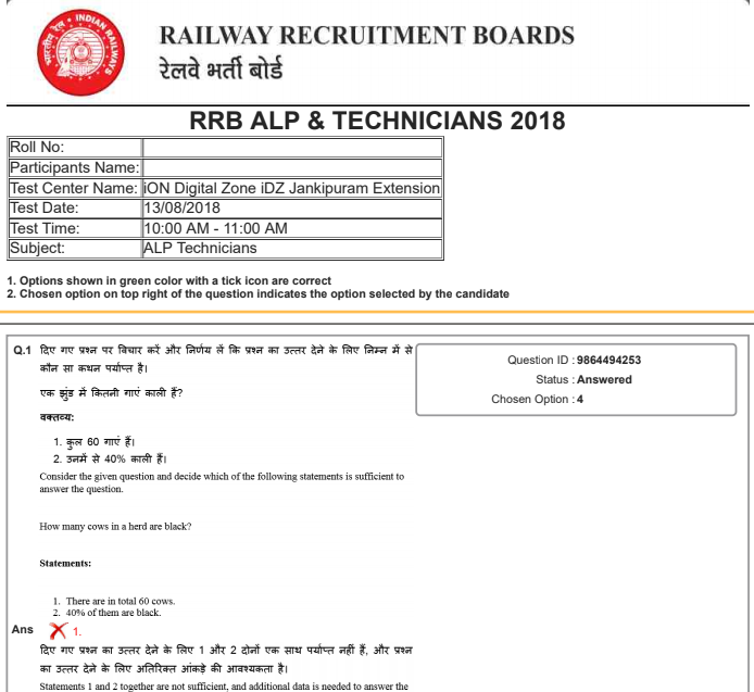 alp previous year paper