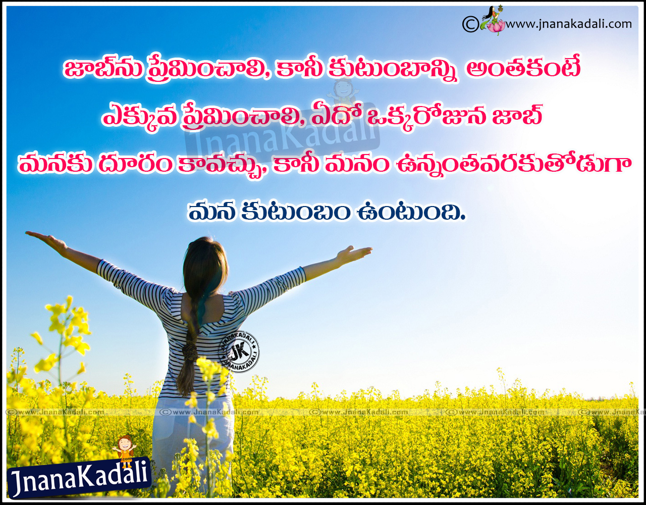 Tags: Future, Believe, Popular Quotes, HD. Here Is A Telugu Language Nice  Show Way For Life Liens In Telugu, Telugu New