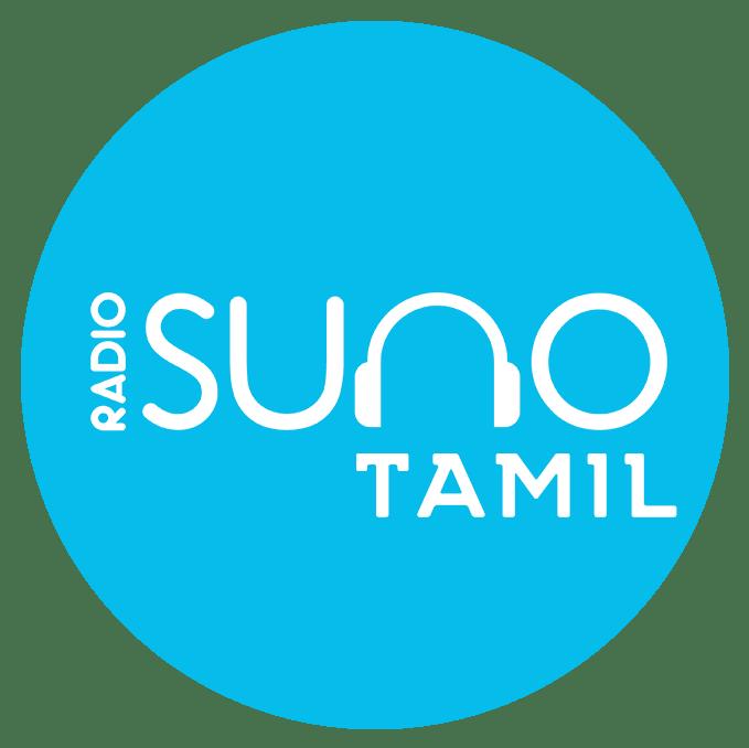 Radio Suno Tamil