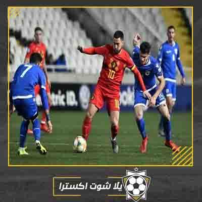 مشاهدة مباراة بلجيكا وكازاخستان