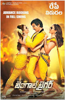 Bengal Tiger 2015 480p Telugu HDRip Full Movie Download