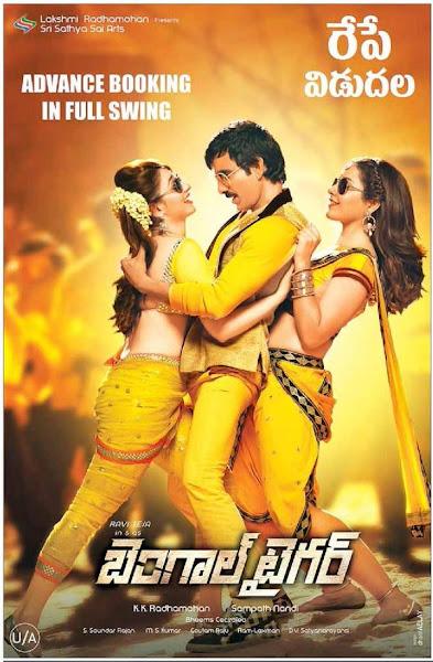 Poster of Bengal Tiger 2015 480p Telugu HDRip Full Movie Download