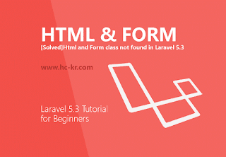 Laravel 5 Tutorial : Forms & HTML Class in laravel 5.3