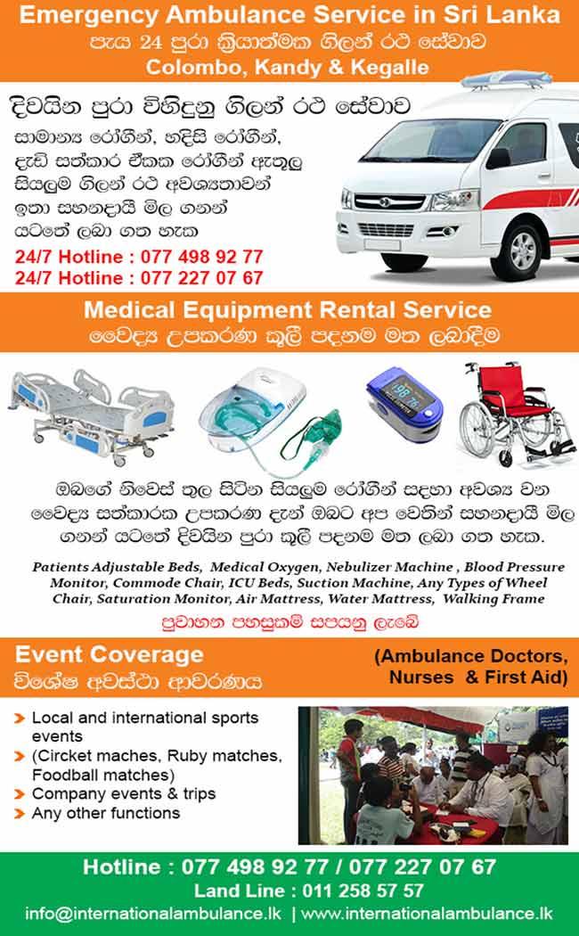 Medical Equipment Rental Service Sri Lanka.