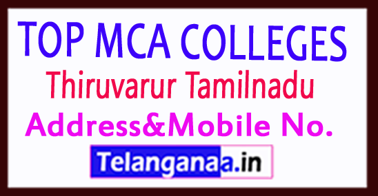 Top MCA Colleges in Thiruvarur Tamilnadu