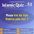 Islamic Quiz 51
