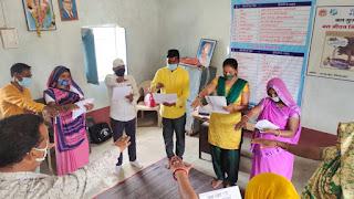 पीएचइडी विभाग एवं कार्ड संस्था के द्वारा सिंदुरिया मैं प्रशिक्षण दिया गया