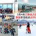5天4夜江原道之旅!韩国冬雪就该这样玩!
