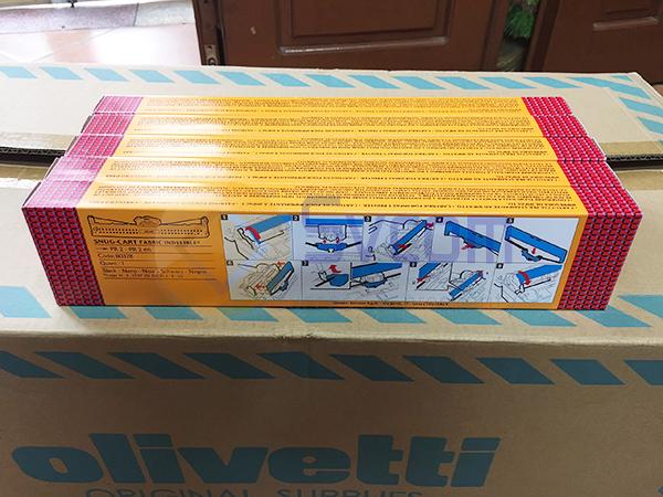 Băng mực Olivetti PR2 Plus B0378 công nghệ Italy chính hãng