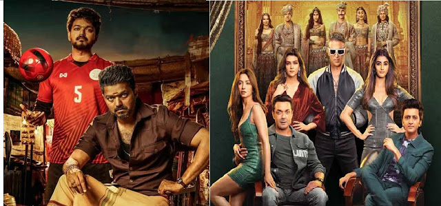 bigil box office collection housefull 4 box office collection