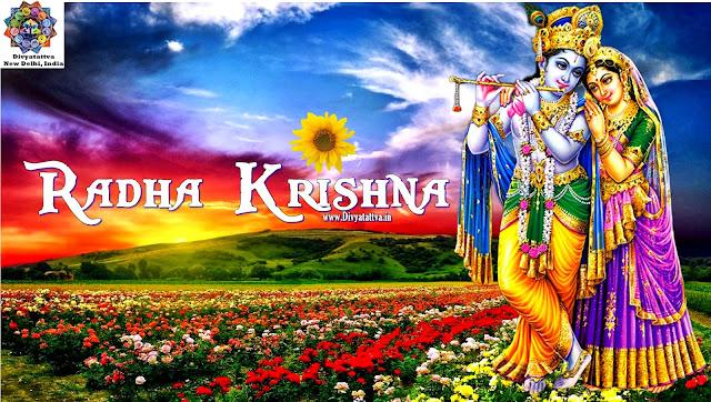 radha krishna wallpaper download,  radha krishna image love , radha krishna images hd 3d,  radha krishna images new