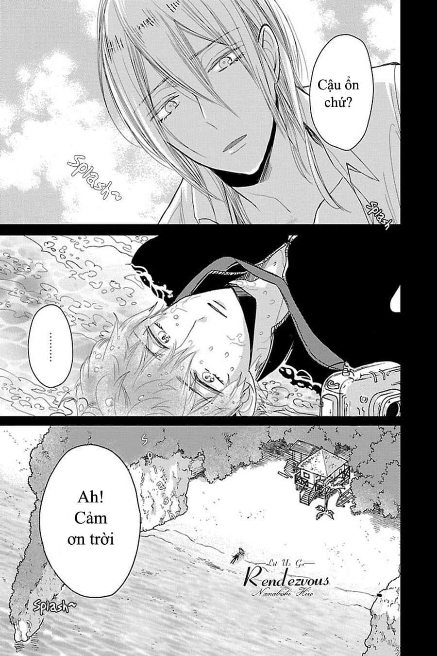 Trang 4 - [NANABISHI Hiro] Rendezvouz (- NANABISHI Hiro) - Truyện tranh Gay - Server HostedOnGoogleServerStaging