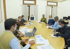 बिहार राज्य विश्वविद्यालय अतिथि सहायक प्राध्यापक संघ की बैठक