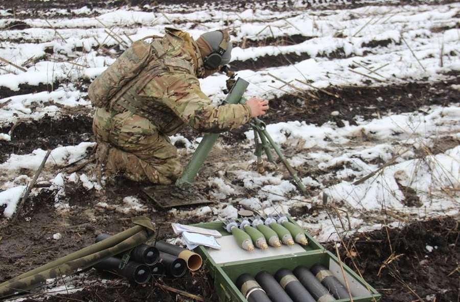 Аналіз експлуатації 60-мм мінометів у ЗС України