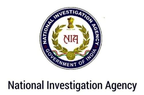 NIA Jobs Recruitment 2020 - Data Entry Operator Posts