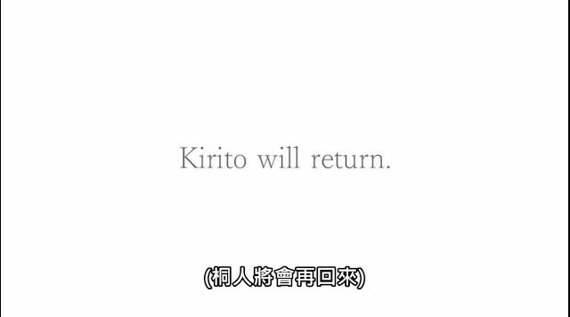 Kirito will return