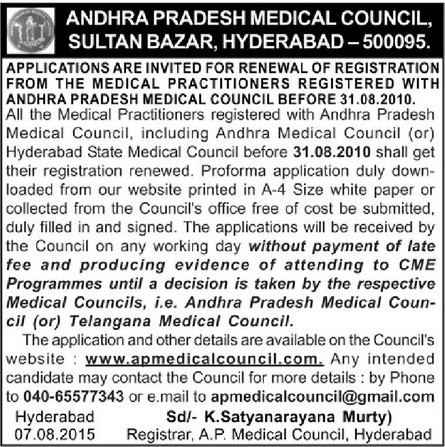AP Medical Council