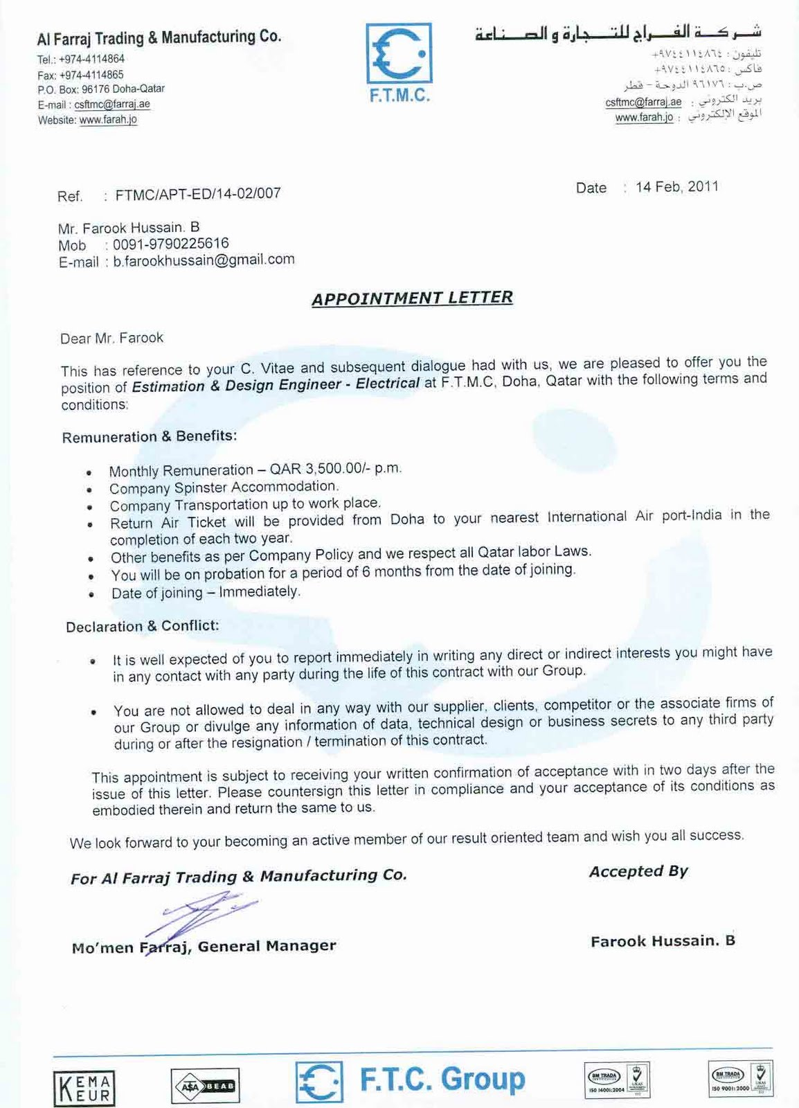 Qatar Appointment Letter] appointment confirmation letter ...