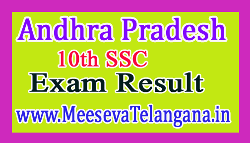 AP 10th Class Result Released Check AP SSC Results