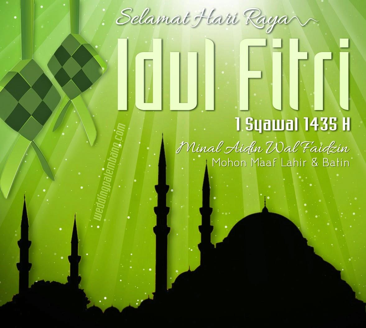 Gambar Terkait Untuk Idul Fitri Ucapan Selamat Hari Raya Ketupat Lebaran Wallpaper Gallery
