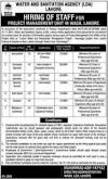 WASA Lahore Jobs 2021