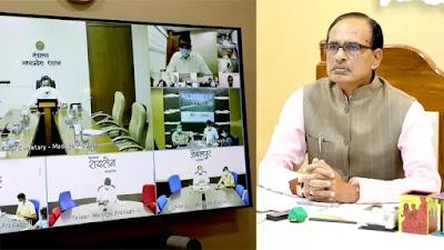Mp news : संक्रमण की चेन तोड़ने के लिए 30 अप्रैल तक जनता कर्फ्यू - मुख्यमंत्री श्री चौहान