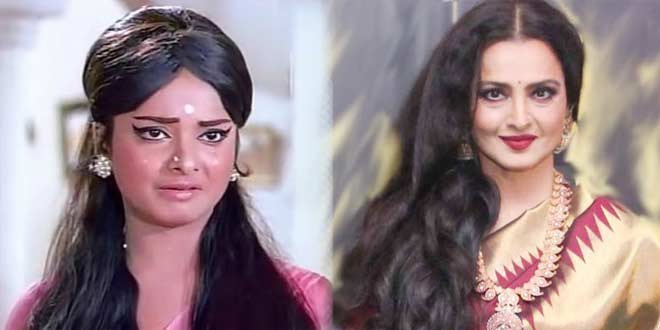 Rekha Before and after