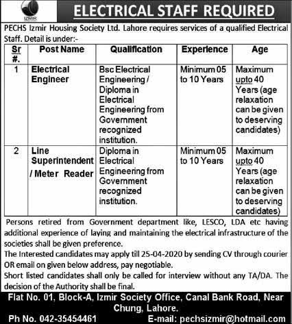 Jobs in PECHS Izmir Housing Society Limited Lahore