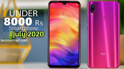 Best Smartphones Under 20000: Top Mobile Phone You Can Buy Under Rs.20,000 In India In July 2020.