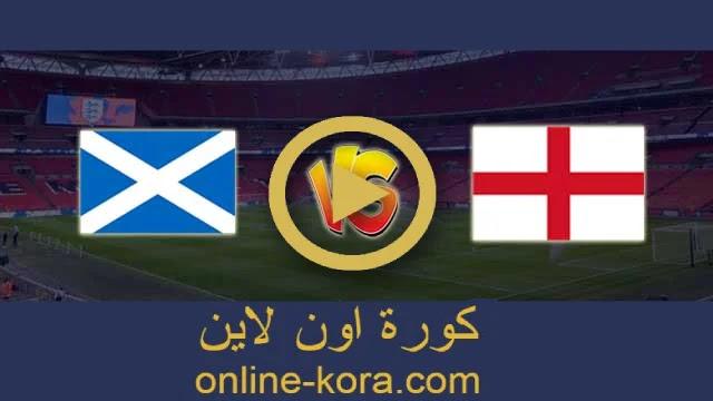 مشاهدة مباراة كرواتيا واسكوتلندا بث مباشر