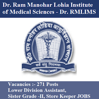 Dr. Ram Manohar Lohia Institute of Medical Sciences, RMLIMS, UP, Uttar Pradesh, Sister, Graduation, Assistant, Store Keeper, freejobalert, Sarkari Naukri, Latest Jobs, rmlims logo
