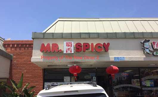 Mr. Spicy
