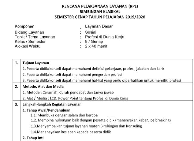 Download RPL Bimbingan Konseling Tema Layanan Prospek Karir Peminatan/Jurusan di SMK/MAK | RPL BK 1 Lembar Kelas 9 SMP/MTs Semester 2