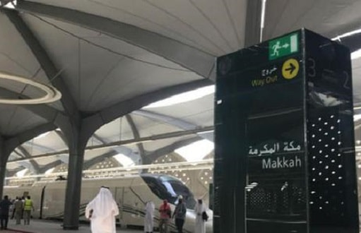 HARAMAIN TRAIN OFFERS FREE TICKETS TO SAUDI CITIZENS