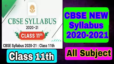 CBSE Official Class 11th Syllabus 2020-2021 All Subject PDF