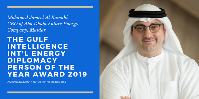 Mohamed Jameel Al Ramahi will be presented with the award at the Energy Institute's International Petroleum (IP) Week in London on February 27, 2020