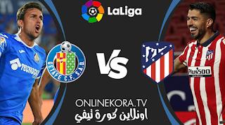 مشاهدة مباراة أتلتيكو مدريد وخيتافي بث مباشر اليوم 13-03-2021 في الدوري الإسباني
