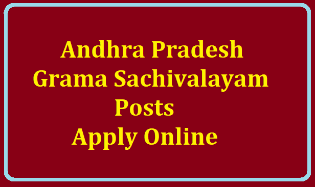 Andhra Pradesh Grama Sachivalayam Posts 2019: Apply Online through step by step process /2019/07/andhra-pradesh-grama-sachivalayam-posts-2019-apply-online-through-step-by-step-process-at-psc.ap.gov.in.html