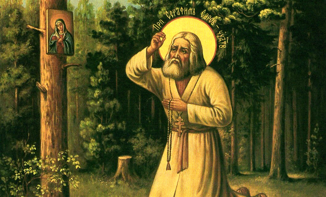 Eastern Orthodox Spirituality: Acquiring and Preserving Inner Peace