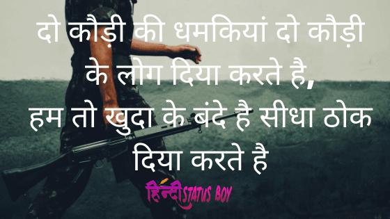 royal attitude status hindi image