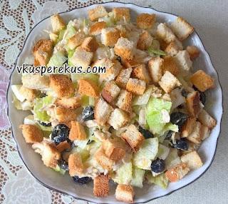 салат из курицы и маслин