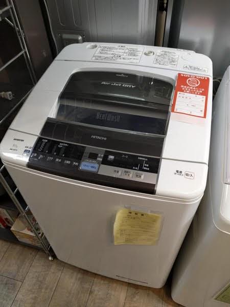 リサイクルショップで見つけた日立の洗濯機
