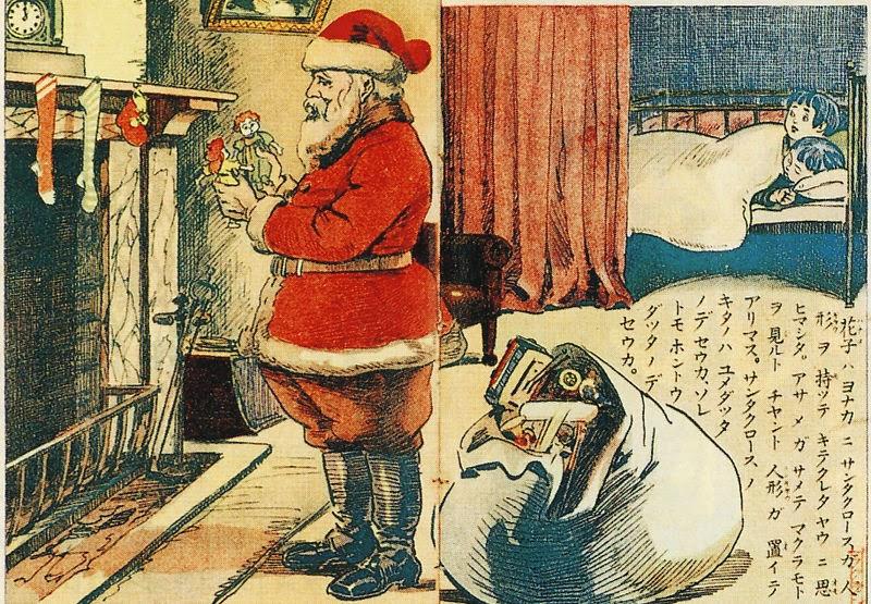 Papá Noel en Japón (1914)