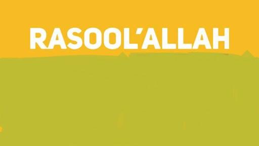 AUDIO | Sir Sedenga - Rasool Allah | Download New song