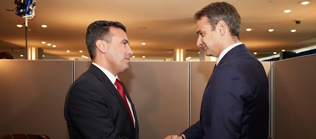 Ώρα κρίσης για τον Κ.Μητσοτάκη που είχε υποσχεθεί προεκλογικά «βέτο» στην Ε.Ε. για τα Σκόπια