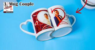 Mug Couple merupakan salah satu rekomendasi hadiah valentine spesial yang anti mainstream