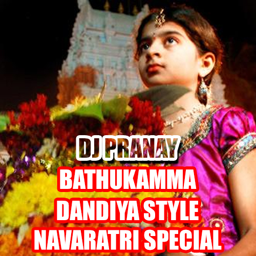 Telugu Wap Net Dj Songs Free Download - localbaldcircle