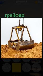 389 фото подъемный механизм грейфер для песка и другого 4 уровень